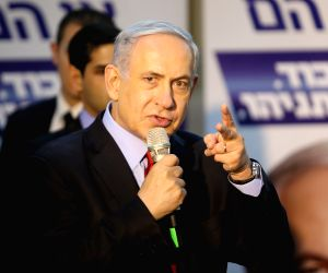 ISRAEL NETANYA ELECTION RACE FINAL STRETCH