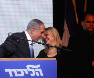 ISRAEL ELECTION LIKUD PARTY WINNING