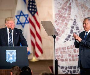 MIDEAST JERUSALEM U.S. PRESIDENT TRUMP SPEECH