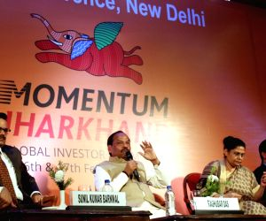 Jharkhand Global Investor Meet 2016-2017 - Raghubar Das