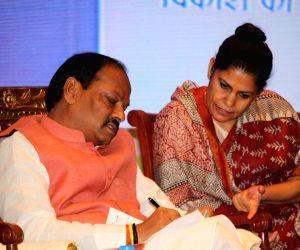 Global Investment Summit - Raghubar Das