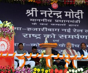 Inauguration of the New Railway Line between Hazaribag and Kodarma - PM Modi, Suresh Prabhakar Prabhu, Raghubar Das