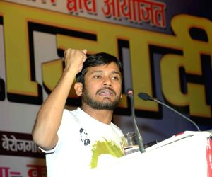 File Photo: Kanhaiya Kumar