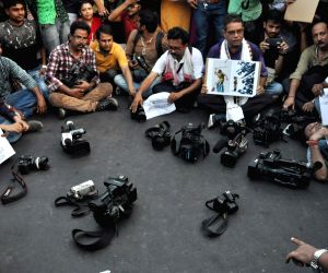 Journalists' demonstration against police attack