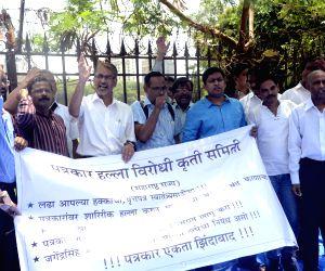 Journalists' demonstration