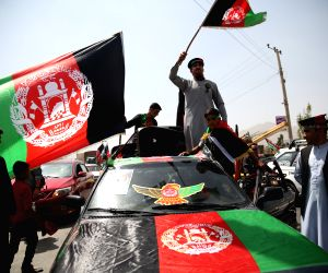 AFGHANISTAN KABUL INDEPENDENCE DAY
