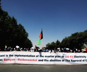 AFGHANISTAN-KABUL-PROTEST