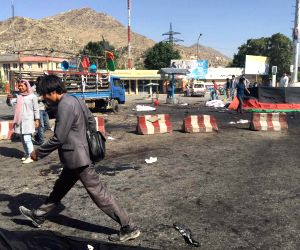 AFGHANISTAN-KABUL-DEMONSTRATION-BLAST
