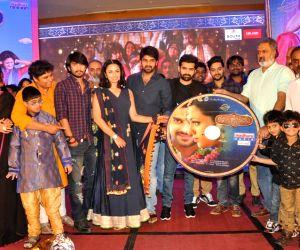 Audio launch of Kalyana Vaibhogame