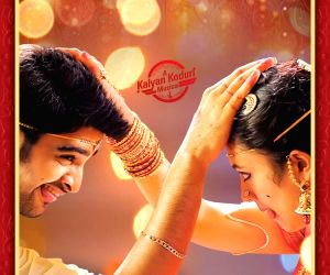 Kalyana vaibhogame posters