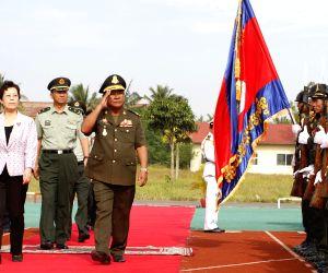 CAMBODIA KAMPONG SPEU INAUGURATION
