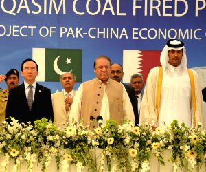 Opening ceremony of Port Qasim Coal Fired Power Project
