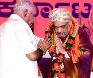 Amit Shah at Shakti Kendra Pramukh Samavesh