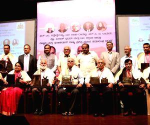Kumaraswamy during an award ceremony