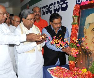 Siddaramaiah, Kharge pay tribute to Nehru