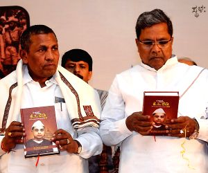 Karnataka CM launches KC Reddy's biography