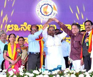 83rd Akhila Bharatha Kannada Sahitya Sammelana