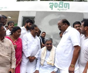 Karnataka CM inspects development works