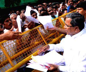 Karnataka CM's janata darshan
