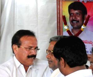 Rakesh Siddaramaiah's funeral