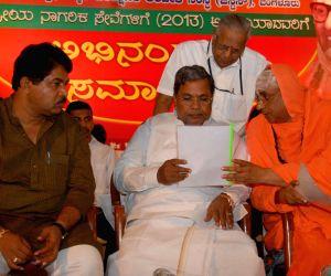 Karnataka CM during a programme