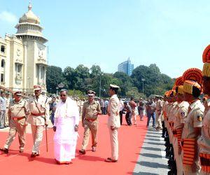 Karnataka State Industrial Security Force