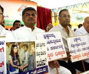 Congress demonstration against Sushma Swaraj and Vasundhara Raje