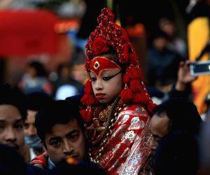 NEPAL-KATHMANDU-CHANGU NARAYAN FESTIVAL