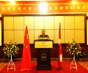 NEPAL-KATHMANDU-89TH ANNIVERSARY-FOUNDING OF CHINESE PLA