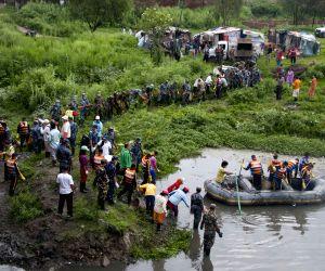 Save Bagmati Campaign