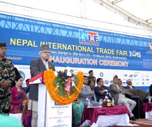 NEPAL-KATHMANDU-INTERNATIONAL TRADE FAIR
