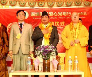 NEPAL KATHMANDU CHINA FREE CATARACT SURGERY