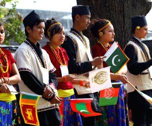 Kathmandu (Nepal): 18th South Asian Association for Regional Cooperation summit