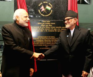 Kathmandu (Nepal): PM Modi hands over National Trauma Centre