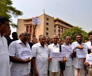Kerala Chief Minister Pinarayi Vijayan and other Left Democratic Front legislators staged a protest against the Central Government's decision to scrap the proposal to establish a railway ...