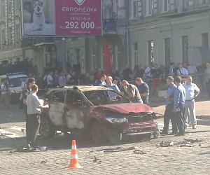 UKRAINE KIEV CAR EXPLOSION