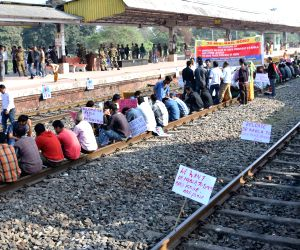 Railway blockade  to demand immediate release of Ranjan Daimary