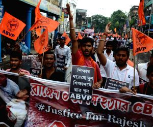 Bengal town tension: ABVP burns Mamata's effigy