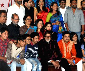 Amitabh Bachchan unveils the poster of Open Tee Bioscope