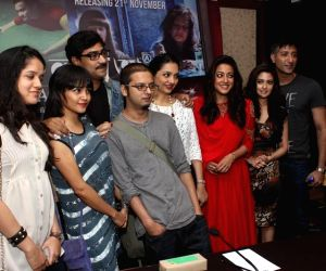 'Kolkata Calling' press conference