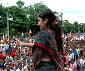 BJP demonstration against WB Govt