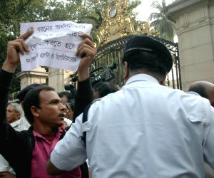 Agents of various chit fund companies demonstrate