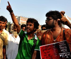 APDR demonstration against conviction of Chatradhar Mahato and others