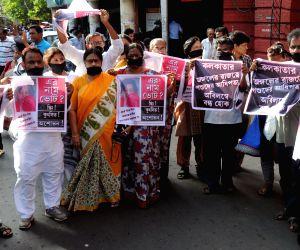 CPI-M demonstration against  WB Govt