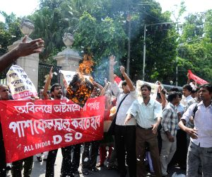 DSO demonstration