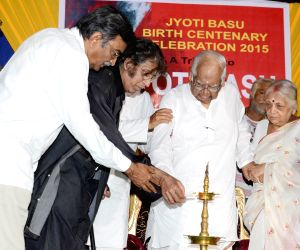 Jyoti Basu's birth centenary celebrations - inauguration