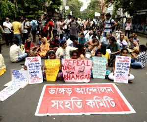 Protest rally in Kolkata to demand Maoist leader's release