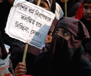 Muslims during a rally against communalism