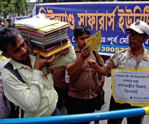 Chit Fund Sufferer's Unity Forum's demonstration