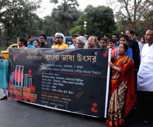 Rally on the eve of Language Movement Day
